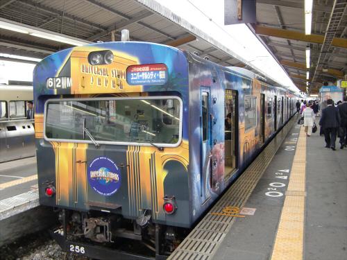 色々電車・鉄道写真01