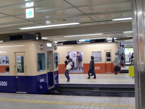 色々電車・鉄道写真09