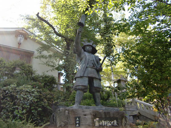 真田幸村縁の地三光神社の写真3