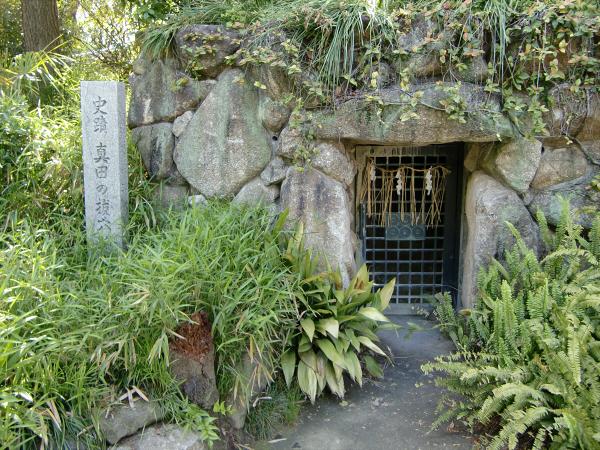 真田幸村縁の地三光神社の写真4