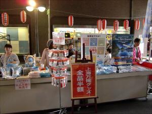 船場まつり・御堂筋kappo15-2
