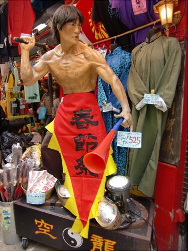 南京町春節祭2011-10