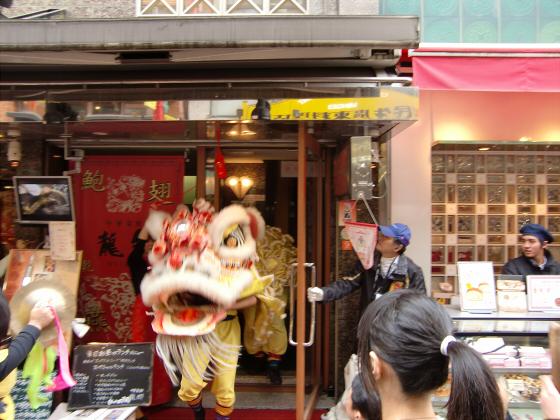 南京町春節祭2011-04