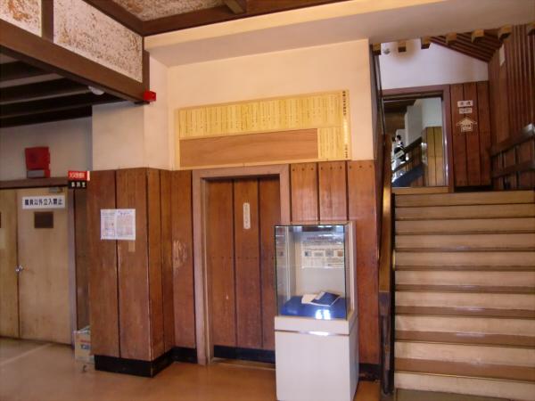 和歌山城でブラブラ散策した写真2-1