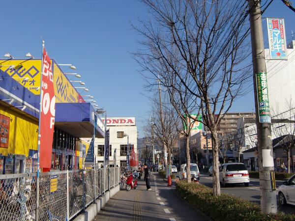 八尾駅の周辺など2