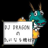 DJ DRAGON