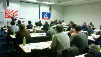 家づくり大学2012.0114