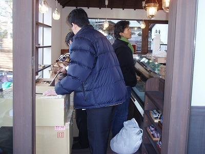 s-洋菓子店20120125 (10)