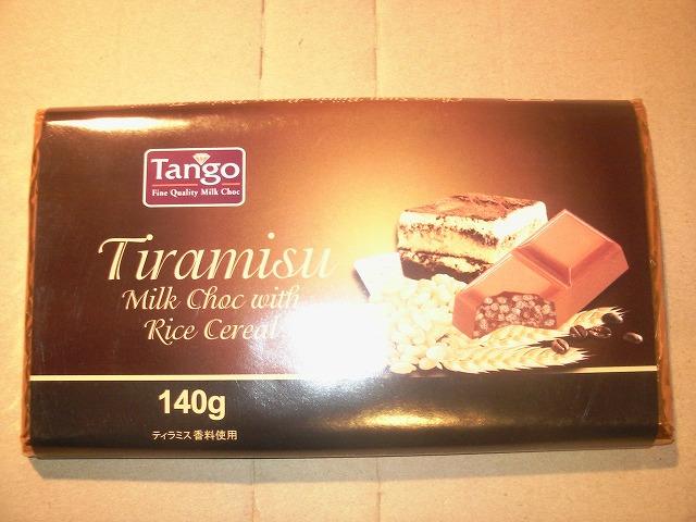 Tangoティラミス