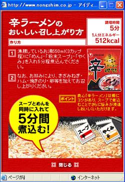 tukurikata_shin.jpg