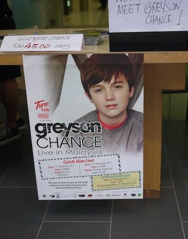 greyson1.jpg