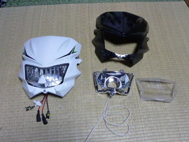 P1020092.jpg