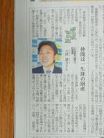 NEC_1665.jpg