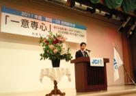 NEC_167511111.jpg