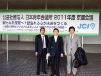 NEC_17131111.jpg