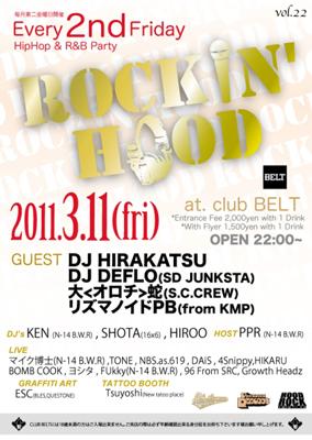2011-03-11-rockinhood.jpg