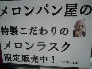 簡単なPOPで(^_^;)