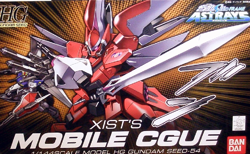 HG-MOBILE-CGUE.jpg
