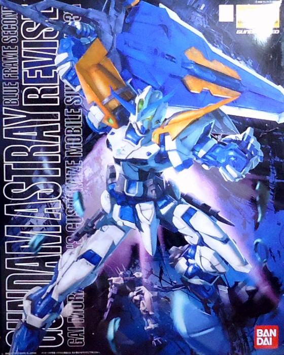 MG-GUNDAM-ASTRAY-BLUE-FLAME.jpg