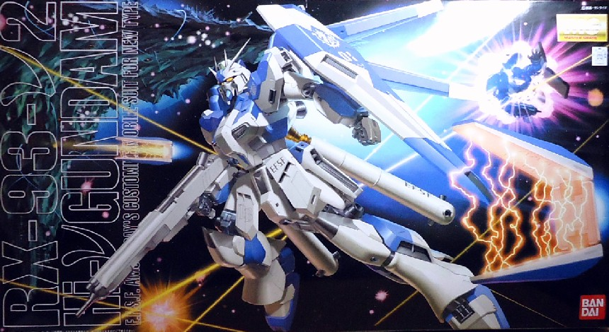 MG-Hi-NEW-GUNDAM.jpg