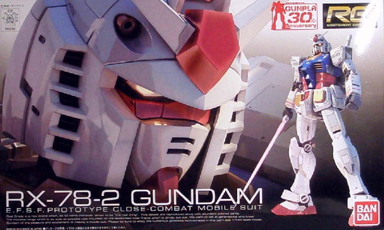 RG-RX-78-2-GUNDAM.jpg