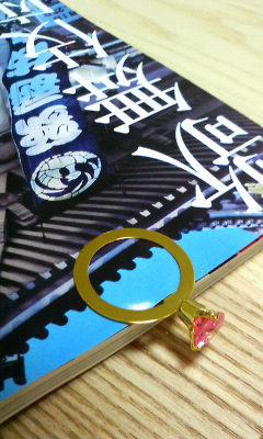 歌舞伎座勉強!