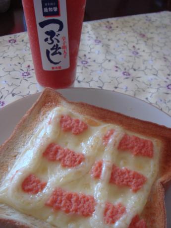 明太子トースト!