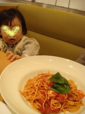 スパゲティとRちゃん!