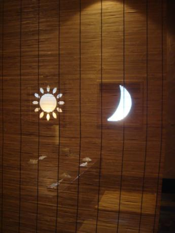 月と太陽!
