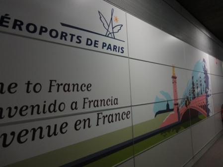 パリに来たぞ~い!