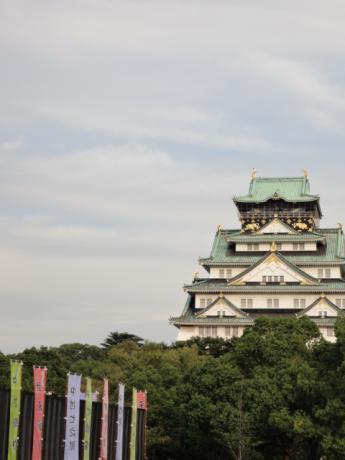 大阪城を望む!