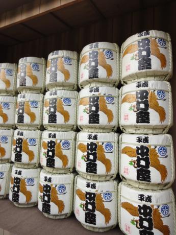 平成中村座酒樽