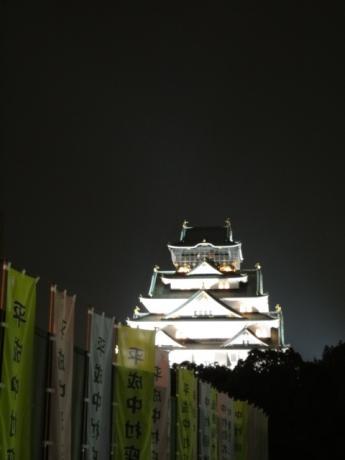 ライトアップの大阪城!