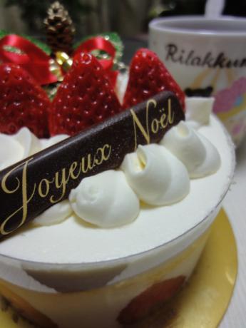 クリスマスケーキや~!