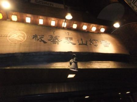 2012_01100115.jpg