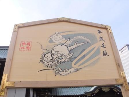 2012_01100139.jpg
