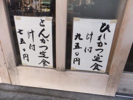 2012_01120018.jpg