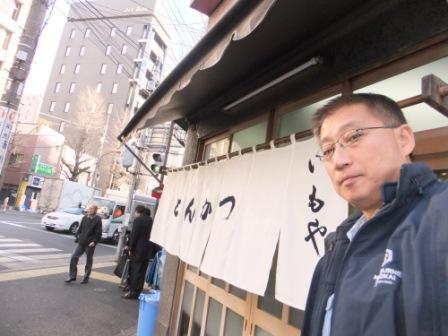 2012_01120022.jpg