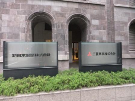 2012_01120035.jpg