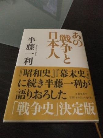 2012_02120014.jpg