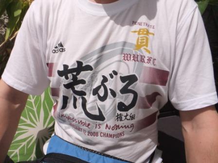2012_02190112.jpg