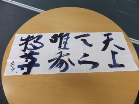 2012_02210002.jpg