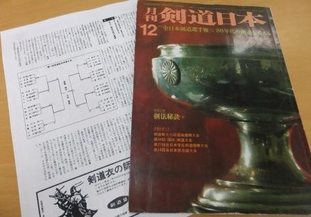2012_02220002.jpg