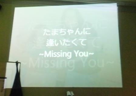 2012_02250121.jpg