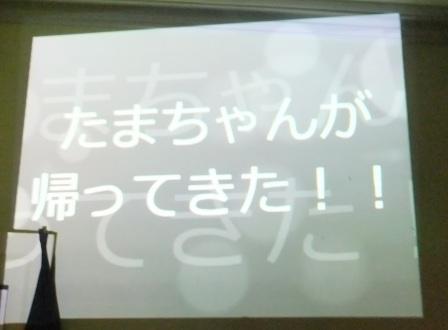 2012_02250123.jpg