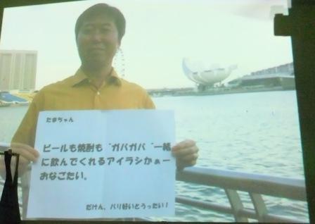 2012_02250135.jpg