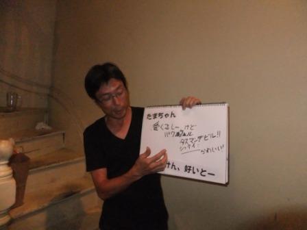 2012_02250138.jpg