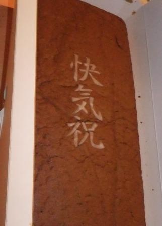 2012_02250183.jpg