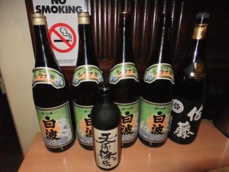 2012_02250200.jpg