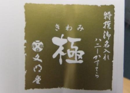 2012_02270004.jpg